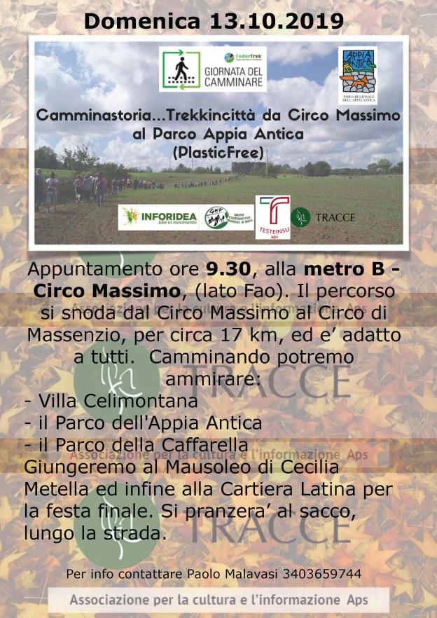 giornatacamminare13-10-2019jpg